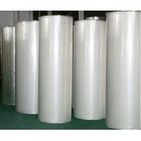 Wholesale Laminated Multi-layer Clear Unprinted Commercial Big Plastic Film Rolls from china suppliers