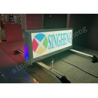 Wholesale Outdoor P5 Double Side Taxi Top Advertising Car Top Sign Message from china suppliers