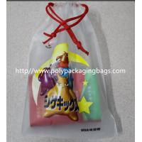 Buy cheap Customizable Cute Small Cotton Drawstring Bags For Jewelry / Ornament from wholesalers