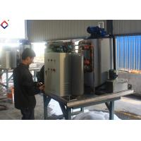 Wholesale Foodstuff processing Ice Making Machine Industrial Flake Ice Maker from china suppliers