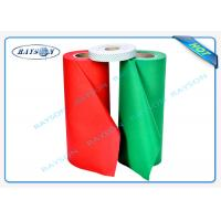 Wholesale 40g Recycling PP Spunbond Non Woven Fabric Rolls For Mattess from china suppliers
