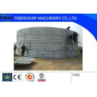 Wholesale 2.5mm - 4.0mm Silo Forming Machine PLC System For Making Corrugated Panel from china suppliers