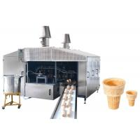 Wholesale 0.75kW Ice Cream Wafer Sugar Cone Production Line Energy Saving , 1 Year Warranty from china suppliers
