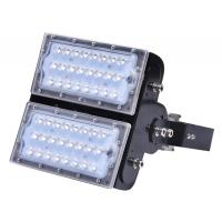Wholesale Meanwell Driver High Power Led Flood Light 200W Rechargeable Floodlight With CE ROHS from china suppliers