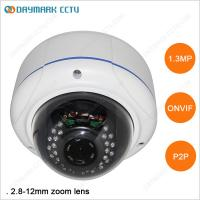 Wholesale Megapixel IP Outdoor Camera with 2.8-12mm Zoom Lens from china suppliers