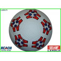 Wholesale White Rubber Footballs Standard Size Soccer Ball , Pimple / Pebble Surface from china suppliers