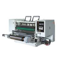 Wholesale 1.6m Multi-functional Industrial slitting and rewinding machine for Napkins / Kraft Paper from china suppliers