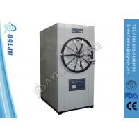 Wholesale Stainless Steel Horizontal Autoclave Steam Sterilizer With Safety Lock Door from china suppliers