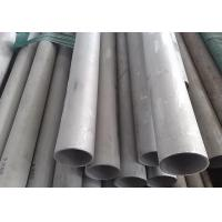 "Wholesale 1"" Sch 40s Inconel 792 Tube Welded SGS 30"" Sch 5s Inconel 792 Pipe Tube from china suppliers"