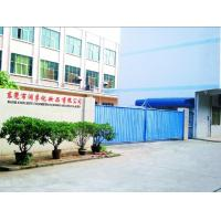 Bath Concept Cosmetics(DongGuan)Co.,LTD