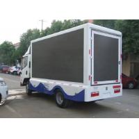 Wholesale P6.67 Truck Mobile Led Display Video , trailer mounted led screen 1/6 scan from china suppliers