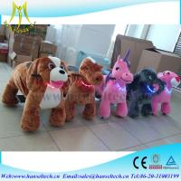 Wholesale Hansel indoor kids amusement Walking Animal Rides Uesd Coin Operated Kiddie Ries For Sales from china suppliers