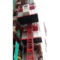 Wholesale SC200 double cages construction hoist rental for construction elevator from china suppliers
