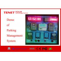 Wholesale Advanced RFID Parking Management System TCP / IP RS485 CAN Communication from china suppliers