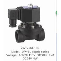 Wholesale Black Plastic Low Power Solenoid Valve 2 Way Low Temperature Direct Acting from china suppliers