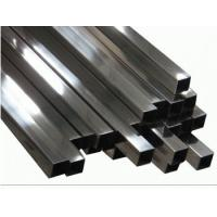 Wholesale DIN GB 304 321 310s stainless steel square bar 80mm * 80mm for chemical Industry from china suppliers