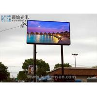 Wholesale P6 Front Service Led Display High Resolution For Trade Show 90-240V from china suppliers
