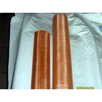 Wholesale Copper Wire Mesh,Copper Mesh for Shielding,Fine Copper Mesh from china suppliers