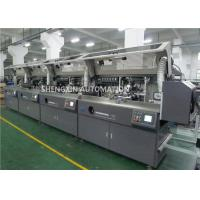 Wholesale Four Color Curved Surface Auto Screen Print Machine for Plastic Consumer Product from china suppliers