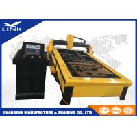 Buy cheap Heavy Duty Table Top Plasma Cutter Double Torch For 20mm Metal Materials from wholesalers