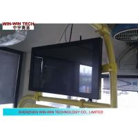 Wholesale Wifi Bus LCD Advertising Digital Signage from china suppliers