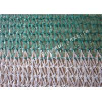 Wholesale HDPE Plastic Agriculture Shade Net / Shade Tarps / Shade Cloth for Agricultural House from china suppliers