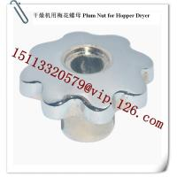 Wholesale China Hopper Dryer's Plum Nuts Manufacturer from china suppliers