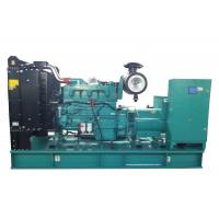 Quality Low Fuel Consumption Diesel Generator Set With ABB ATS Cabinet 3500*1300*2000mm for sale