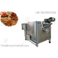 Buy cheap Types of nuts processing equipment for sale/ nuts roaster machine factrory price China supplier from wholesalers