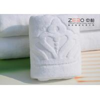 Wholesale Super Absorbent White Hotel Bath Towels Dobby Style 70x140cm / 40x80cm from china suppliers