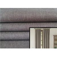 Wholesale Non-Toxic Blackout Curtain Lining Fabric Waterproof Sunlight Block from china suppliers