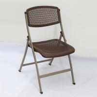 Buy cheap Hot Sale Cheap Plastic Used Folding Chairs Wholesale Price for Wedding Rentals from wholesalers