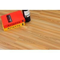 Wholesale High Glossy Laminate Flooring Ml701# 8mm with CE from china suppliers