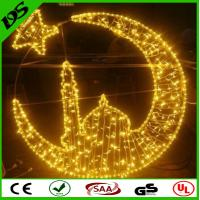 Wholesale Decorative ramadan decorations light from china suppliers