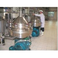 Wholesale Industrial EPC Automatic Centrifugal Oil Purifier , Crude Palm Oil Purifier from china suppliers