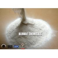 China Low Viscosity Polyanionic Cellulose Drilling Mud Chemicals Water Based Drilling Fluid on sale