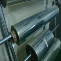 Wholesale ITO film for EMI shielding from china suppliers