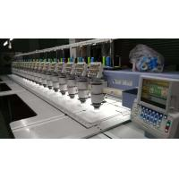 Wholesale Customzied Electronic Embroidery Machine Computerized ISO1009 Certification from china suppliers
