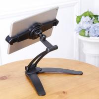 Wholesale Universal Desk Holder Extendable Clamp Foldable Arm Kitchen Wall Mount Stand for Tablets from china suppliers