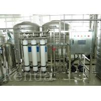 Wholesale RO Small Water Filter / Pure Water Treatment Equipment Reverse Osmosis Water Purifier from china suppliers