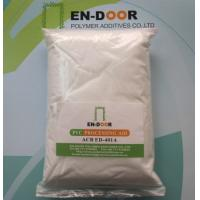 Wholesale PVC Processing Aid ACR ED-401A from china suppliers