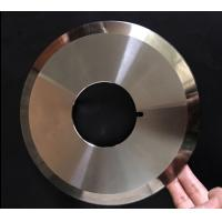 Wholesale Carbide Fabric Cutting Blades For Round Blade Cloth Cutting Machine from china suppliers