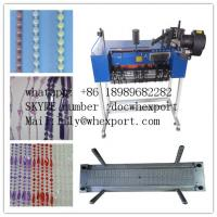 Buy cheap roller blinds curtains plastic round ball chain making machine from wholesalers