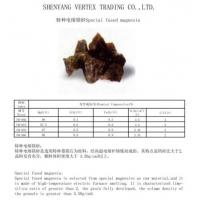 Wholesale Special fused magnesia from china suppliers