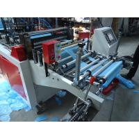 Wholesale Full Auto Disposable PE Apron Forming Machine For Female Cooking Using from china suppliers