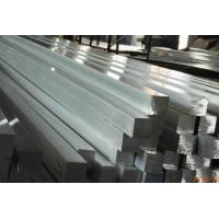 Quality Hot Forged Stainless Steel Square Bar , Straightening Steel Bars Automobile Manufacturing for sale