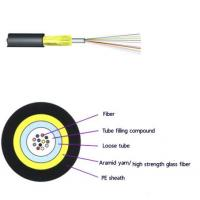 Wholesale Water Resistant Single Mode Optical Fiber JET Cable Fiber Optic Outdoor Cable from china suppliers