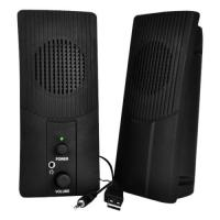 Wholesale Multimedia Loud Computer Stereo Speakers Small USB With LED Light from china suppliers