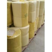 Wholesale Rock Wool Blanket from china suppliers