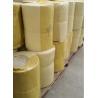 Buy cheap Rock Wool Blanket from wholesalers
